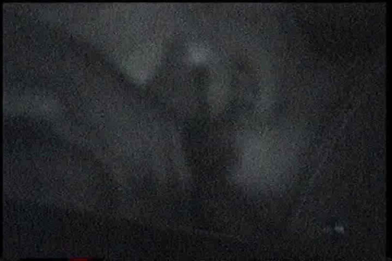 充血監督の深夜の運動会Vol.162 フェラ無修正   OLセックス  97画像 13