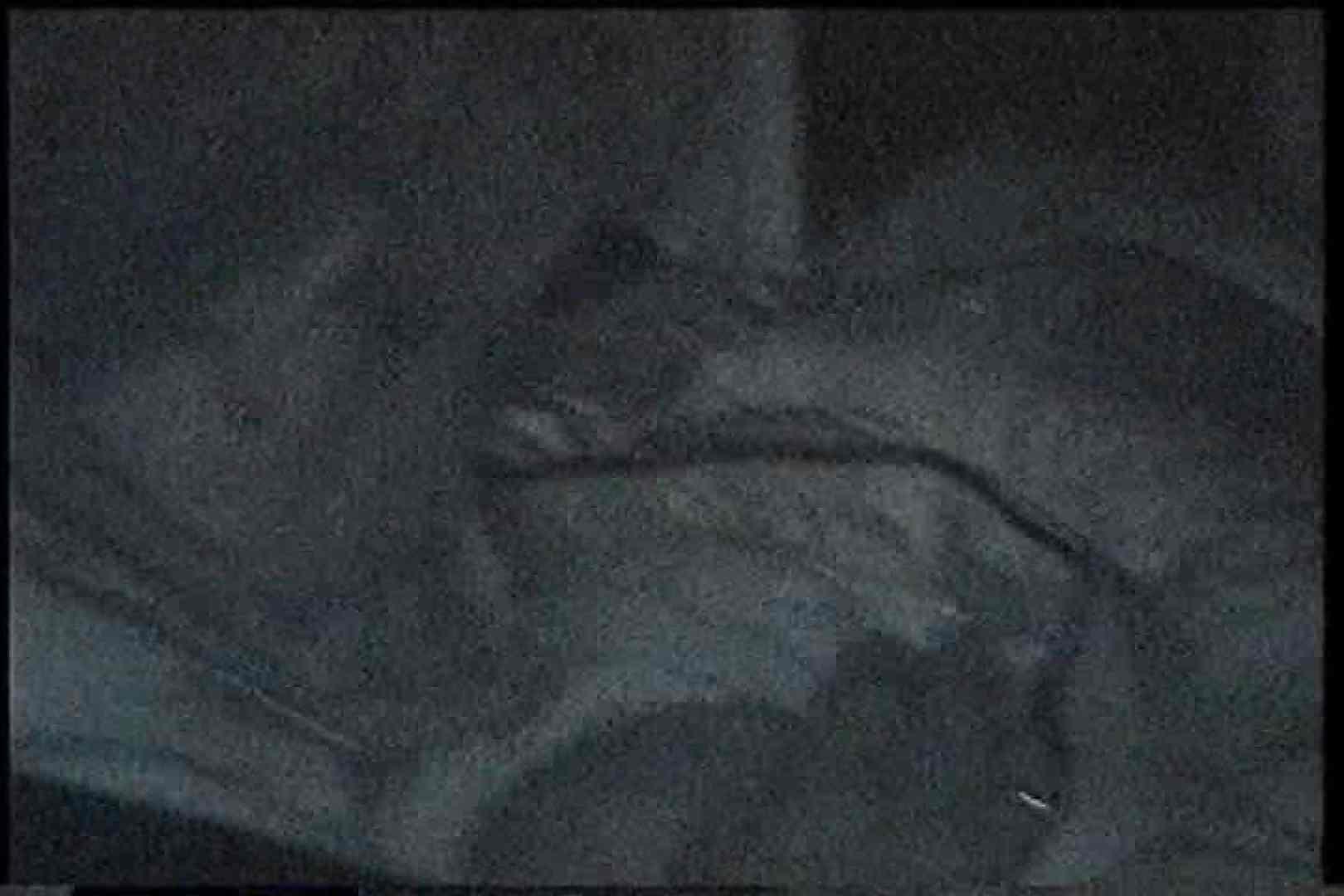 充血監督の深夜の運動会Vol.162 フェラ無修正  97画像 26