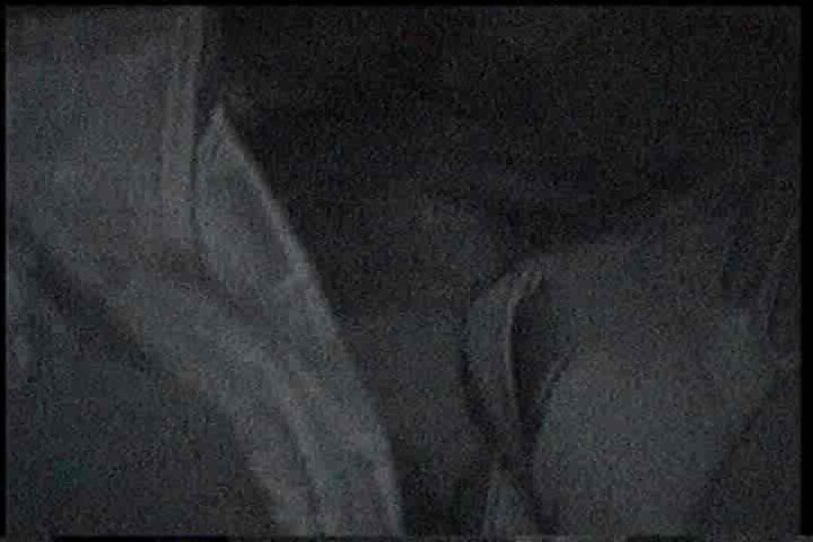充血監督の深夜の運動会Vol.162 フェラ無修正  97画像 34