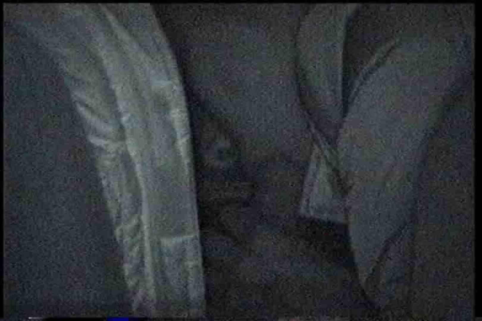 充血監督の深夜の運動会Vol.162 フェラ無修正  97画像 44
