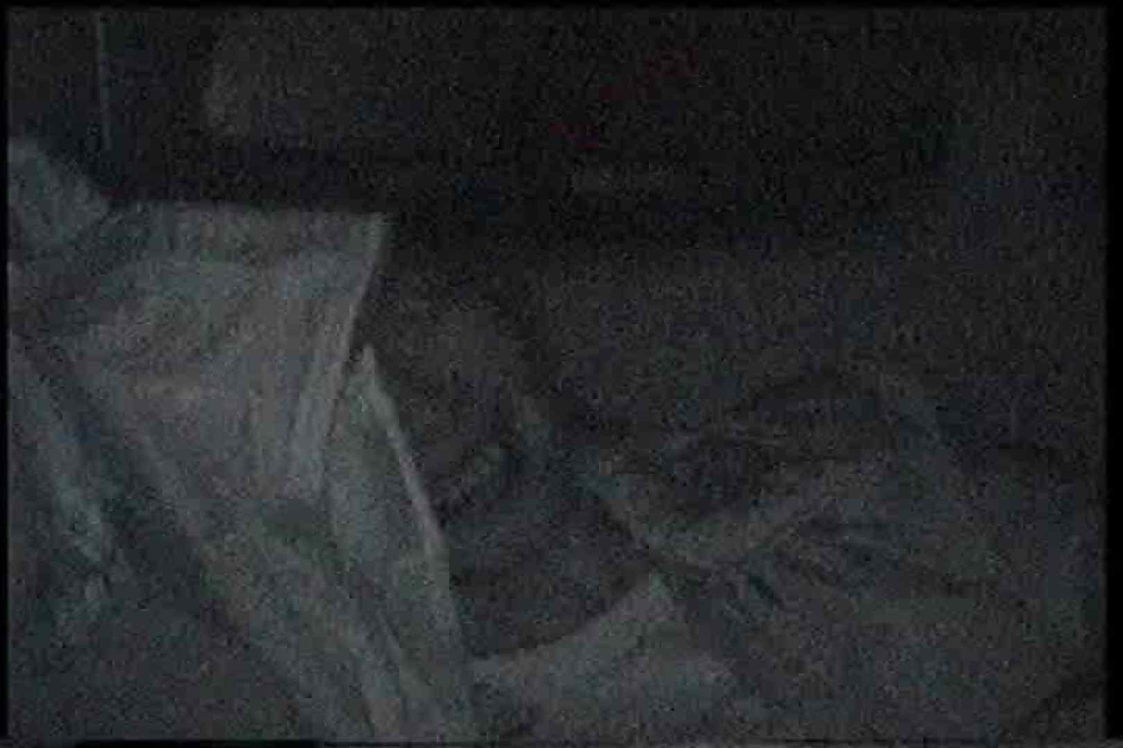 充血監督の深夜の運動会Vol.162 フェラ無修正  97画像 54