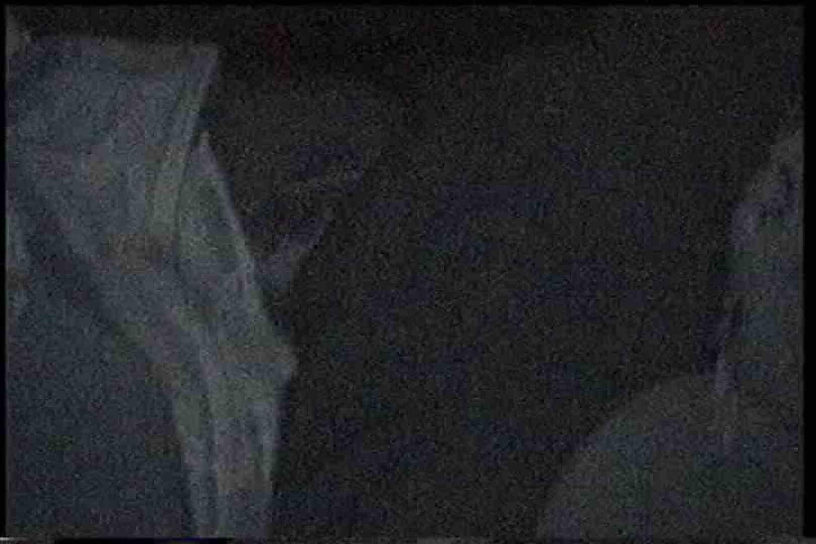 充血監督の深夜の運動会Vol.162 フェラ無修正   OLセックス  97画像 55