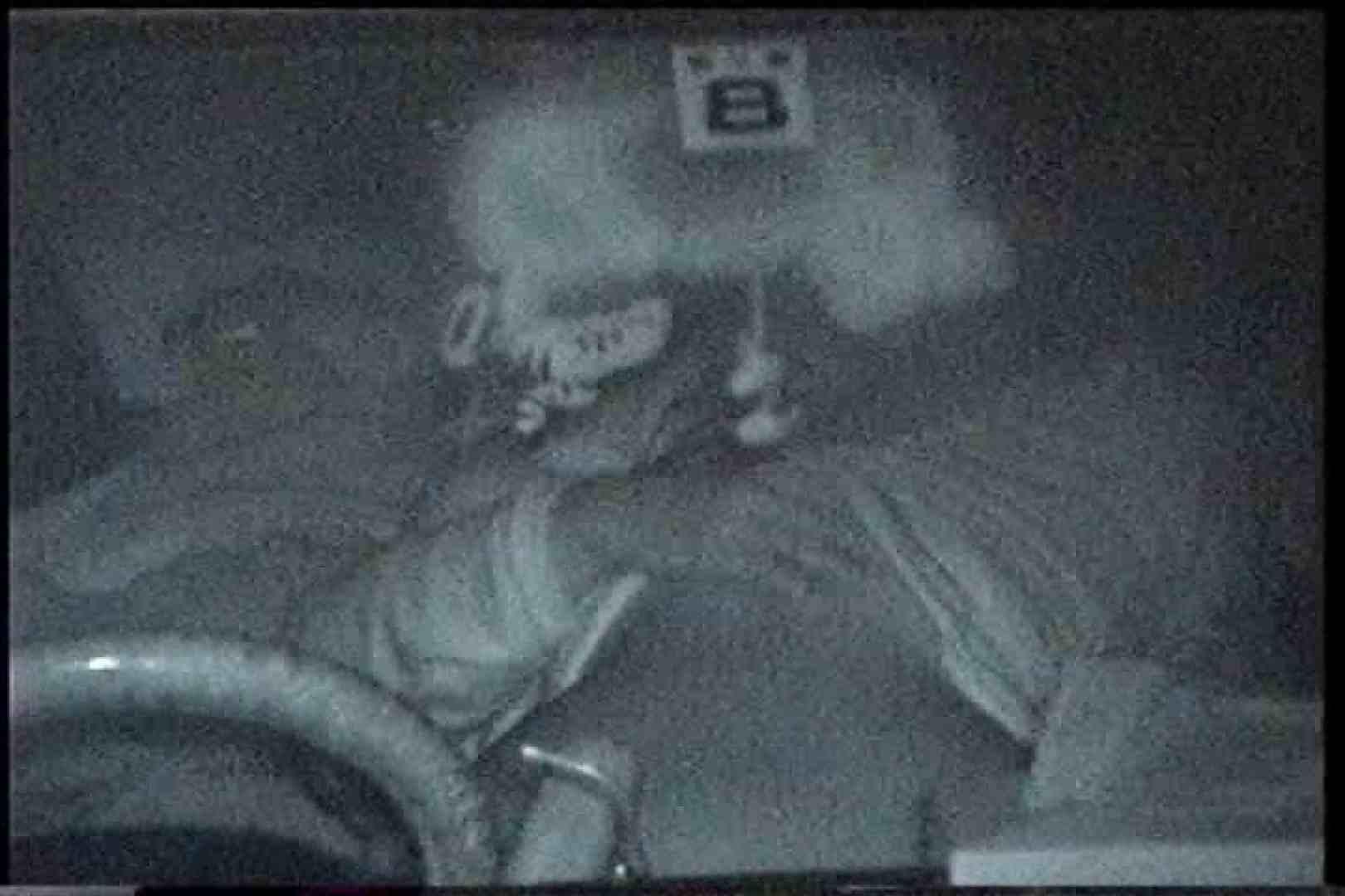 充血監督の深夜の運動会Vol.164 セックス ワレメ無修正動画無料 58画像 13