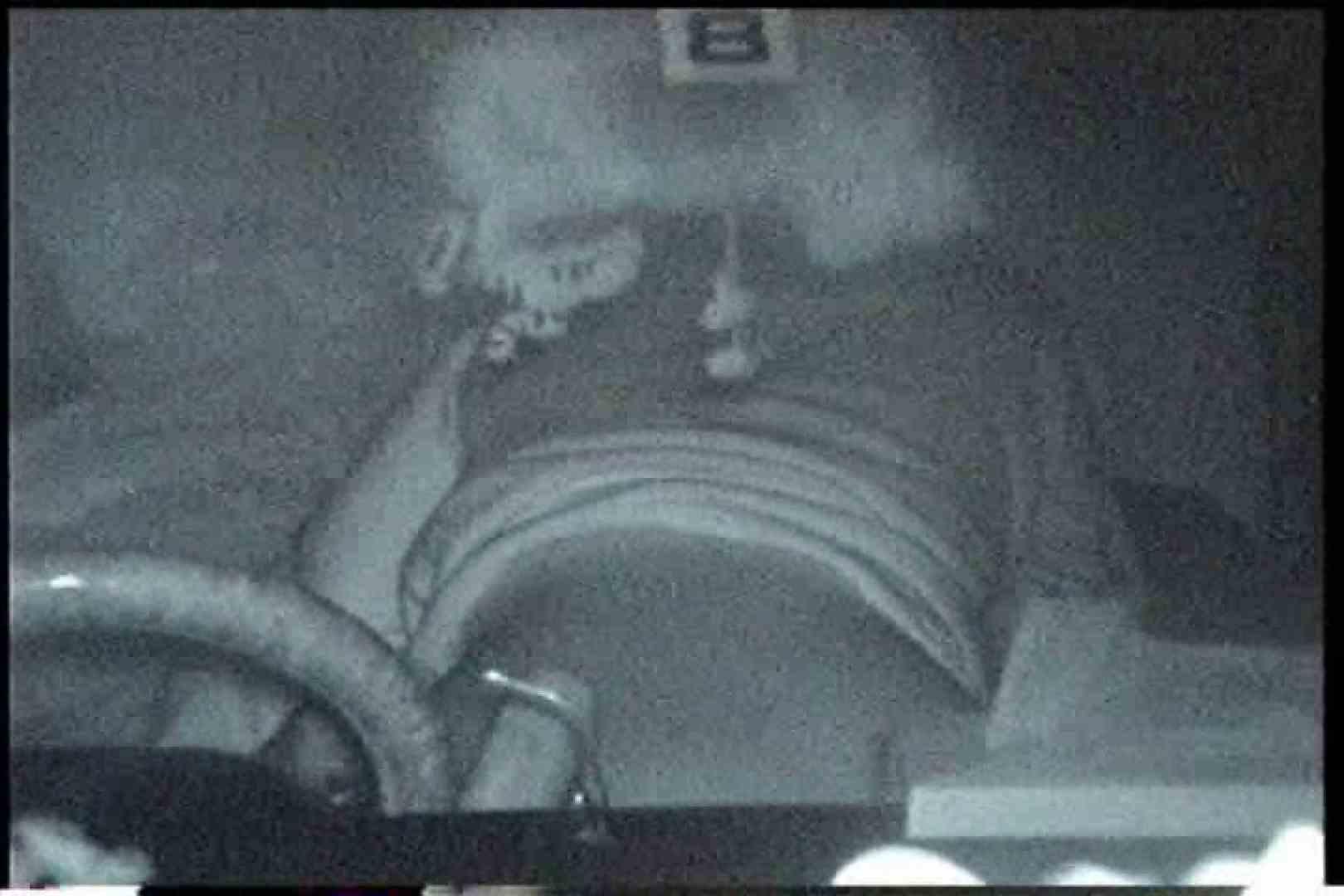 充血監督の深夜の運動会Vol.164 カーセックス  58画像 15