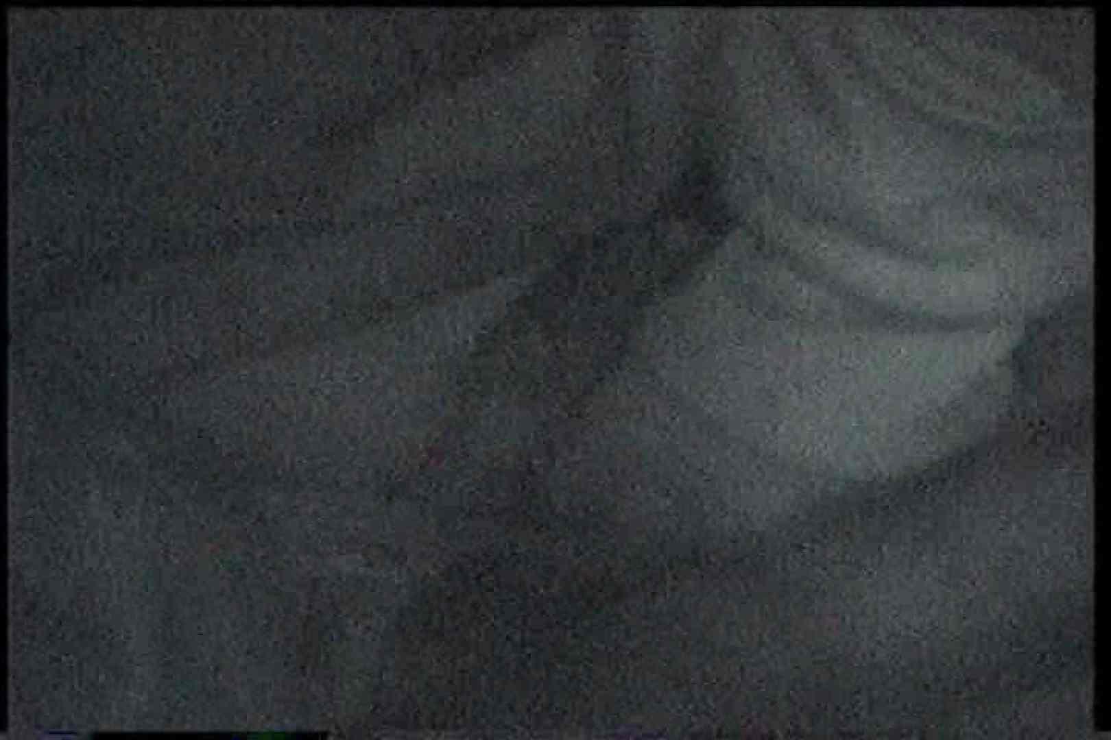 充血監督の深夜の運動会Vol.164 セックス ワレメ無修正動画無料 58画像 23