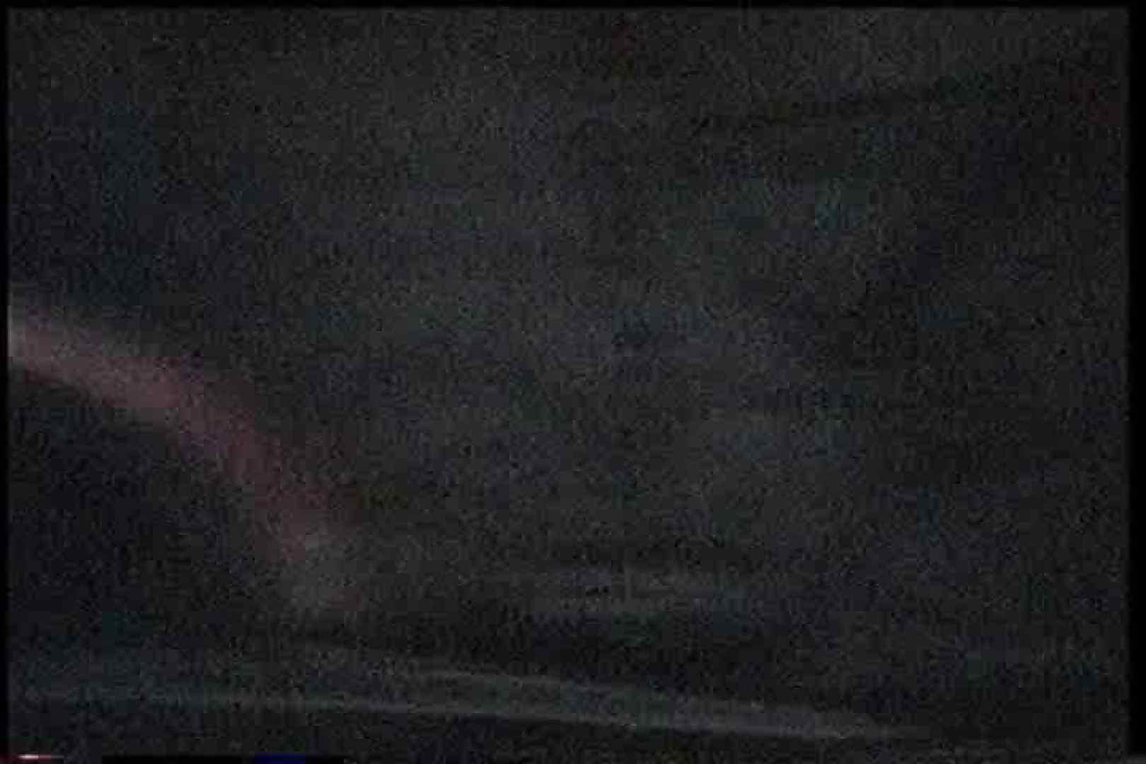 充血監督の深夜の運動会Vol.164 セックス ワレメ無修正動画無料 58画像 33