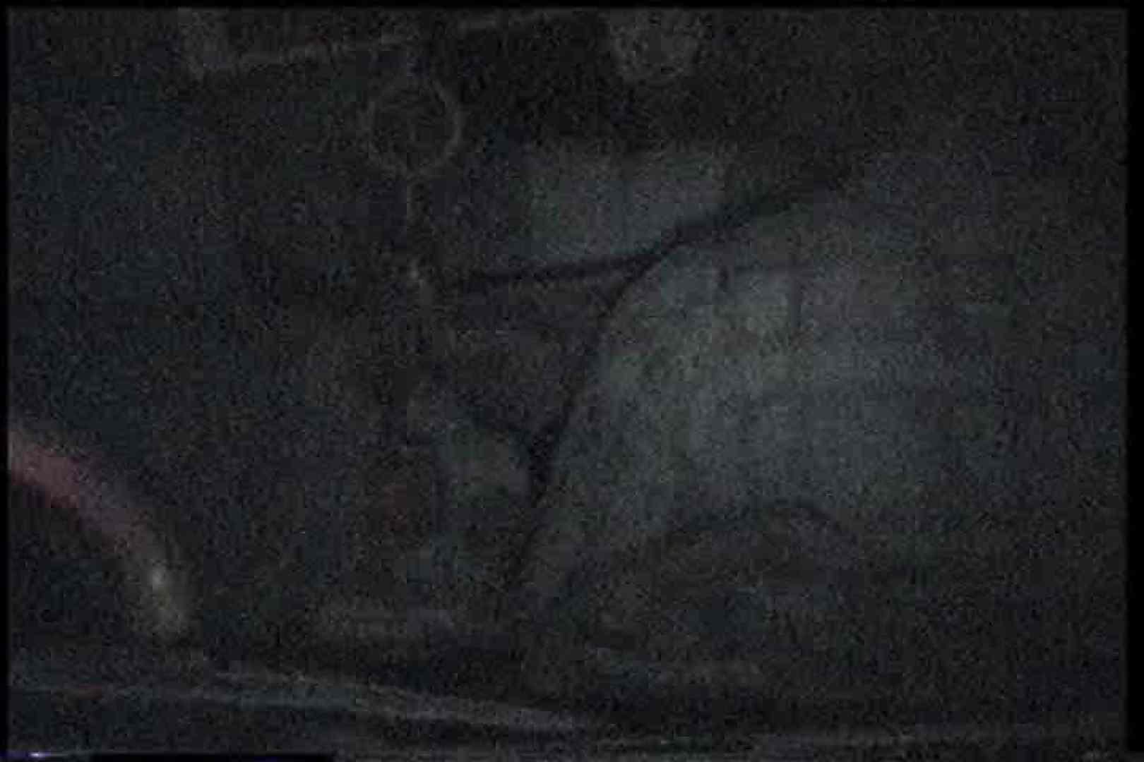 充血監督の深夜の運動会Vol.164 車 セックス画像 58画像 34