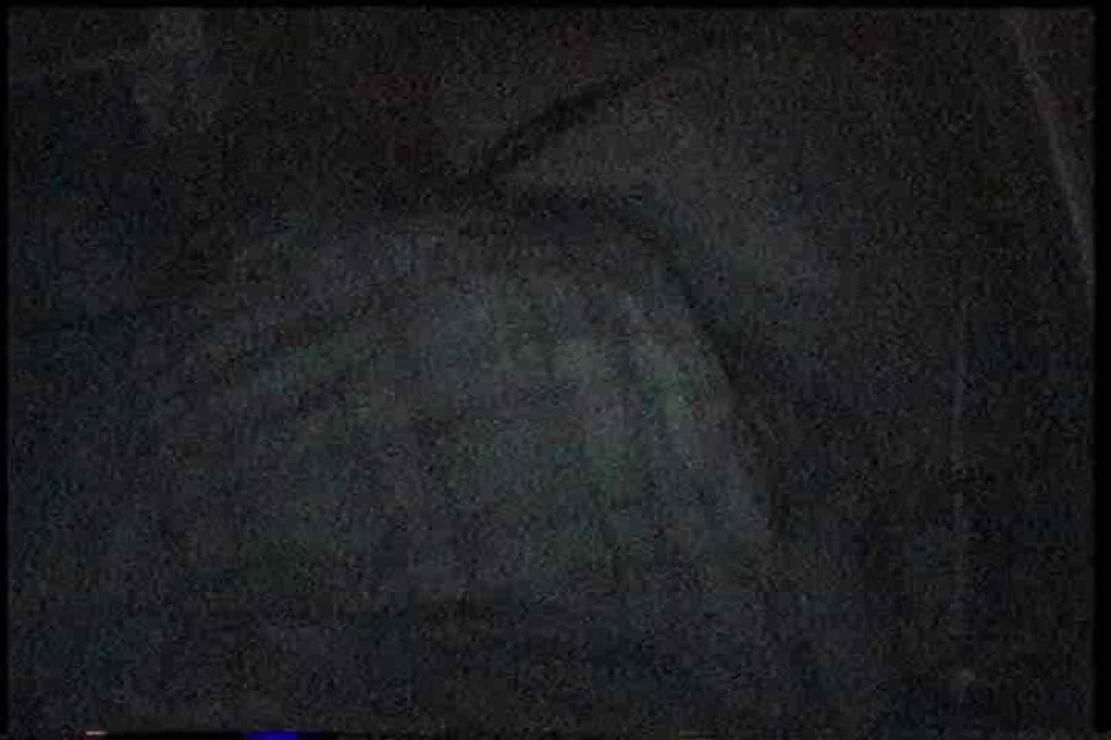 充血監督の深夜の運動会Vol.164 カーセックス  58画像 35