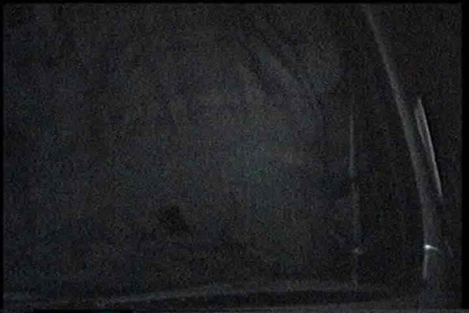 充血監督の深夜の運動会Vol.164 OLセックス 覗きオメコ動画キャプチャ 58画像 37