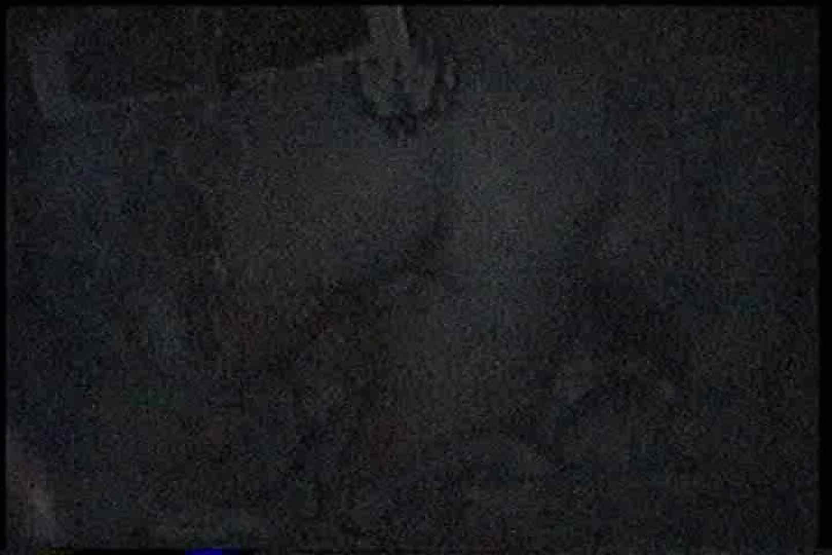充血監督の深夜の運動会Vol.164 セックス ワレメ無修正動画無料 58画像 38