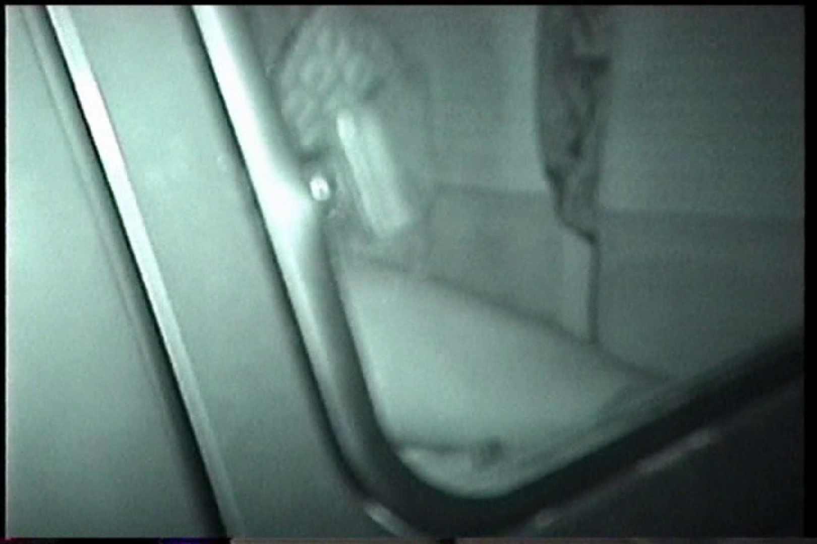 充血監督の深夜の運動会Vol.164 セックス ワレメ無修正動画無料 58画像 43
