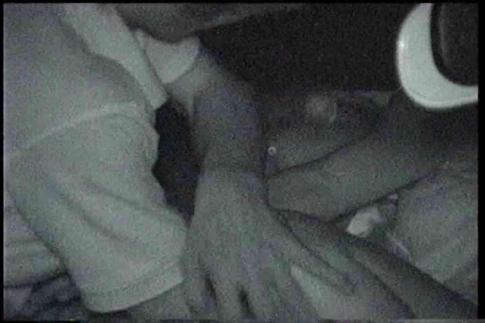 無修正エロ動画|充血監督の深夜の運動会Vol.168前編|ピープフォックス(盗撮狐)
