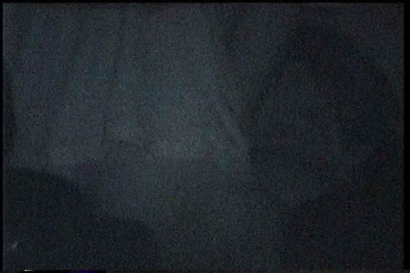 充血監督の深夜の運動会Vol.172 ぱっくり下半身 のぞき動画画像 64画像 17