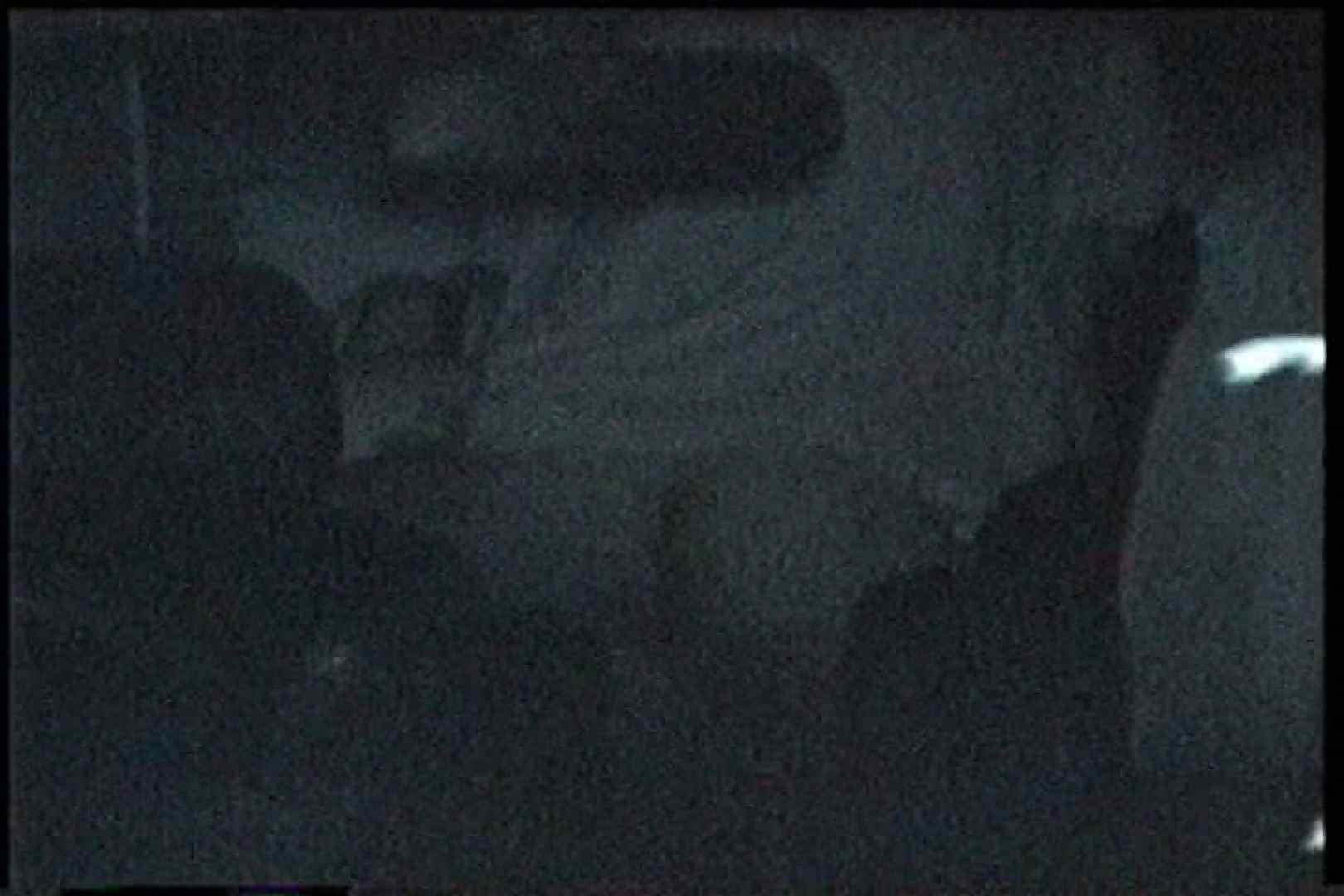 充血監督の深夜の運動会Vol.172 OLセックス  64画像 18
