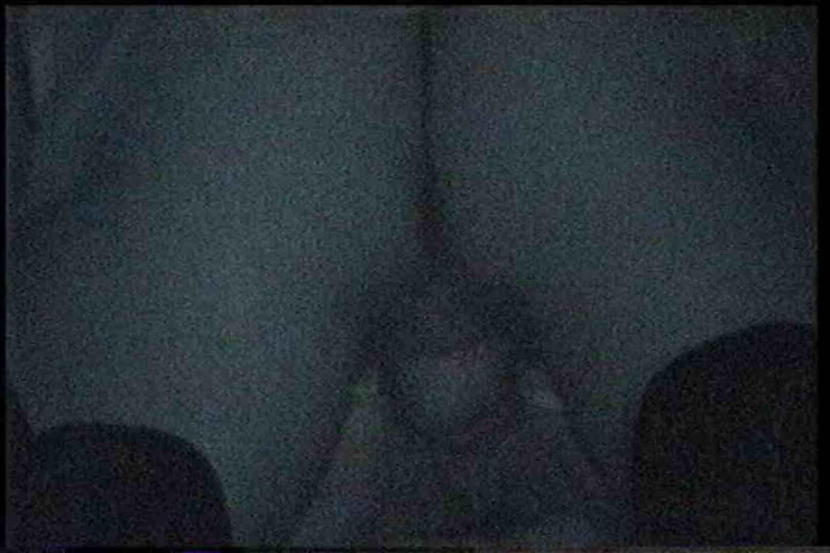 充血監督の深夜の運動会Vol.172 ぱっくり下半身 のぞき動画画像 64画像 23