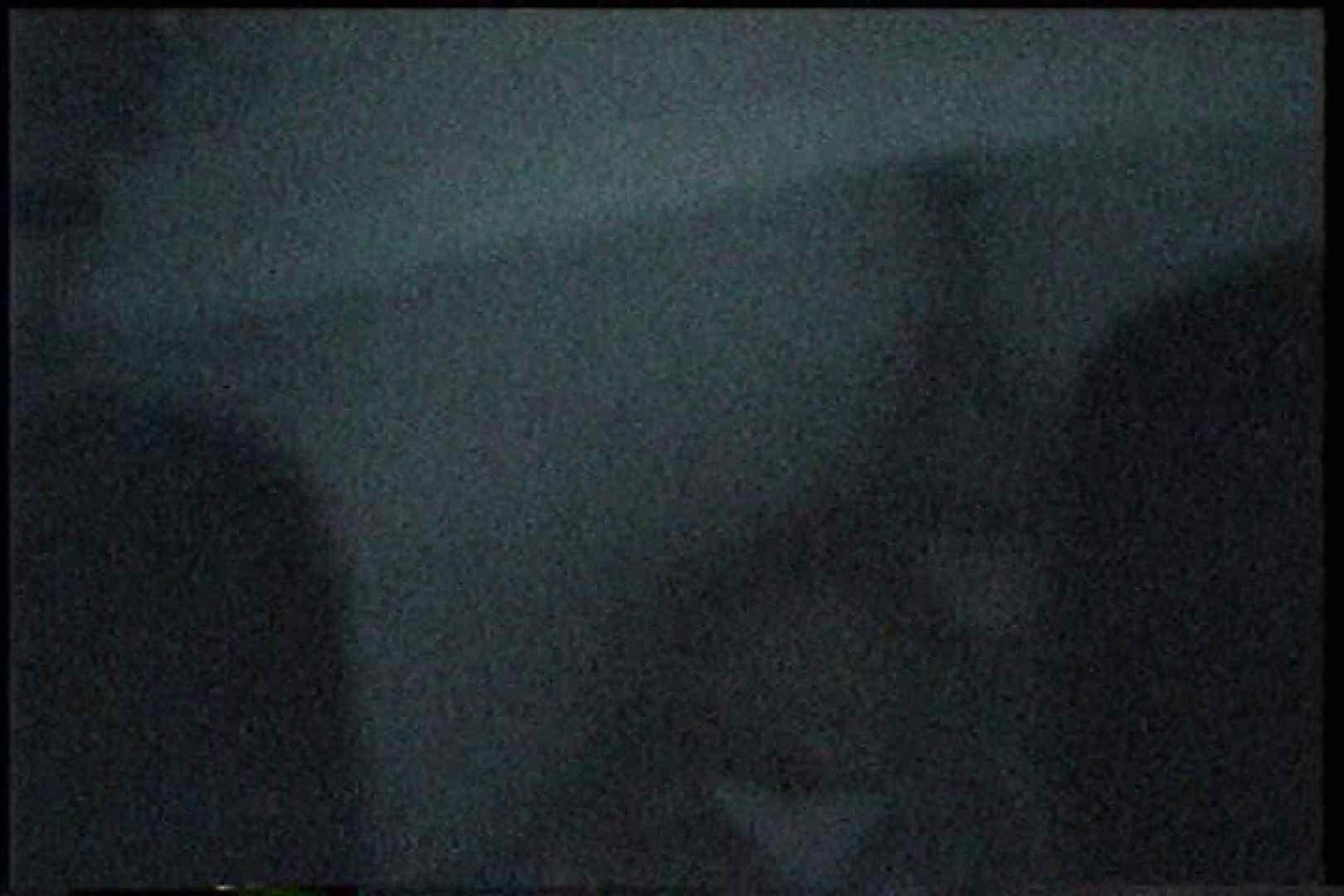 充血監督の深夜の運動会Vol.172 OLセックス  64画像 24