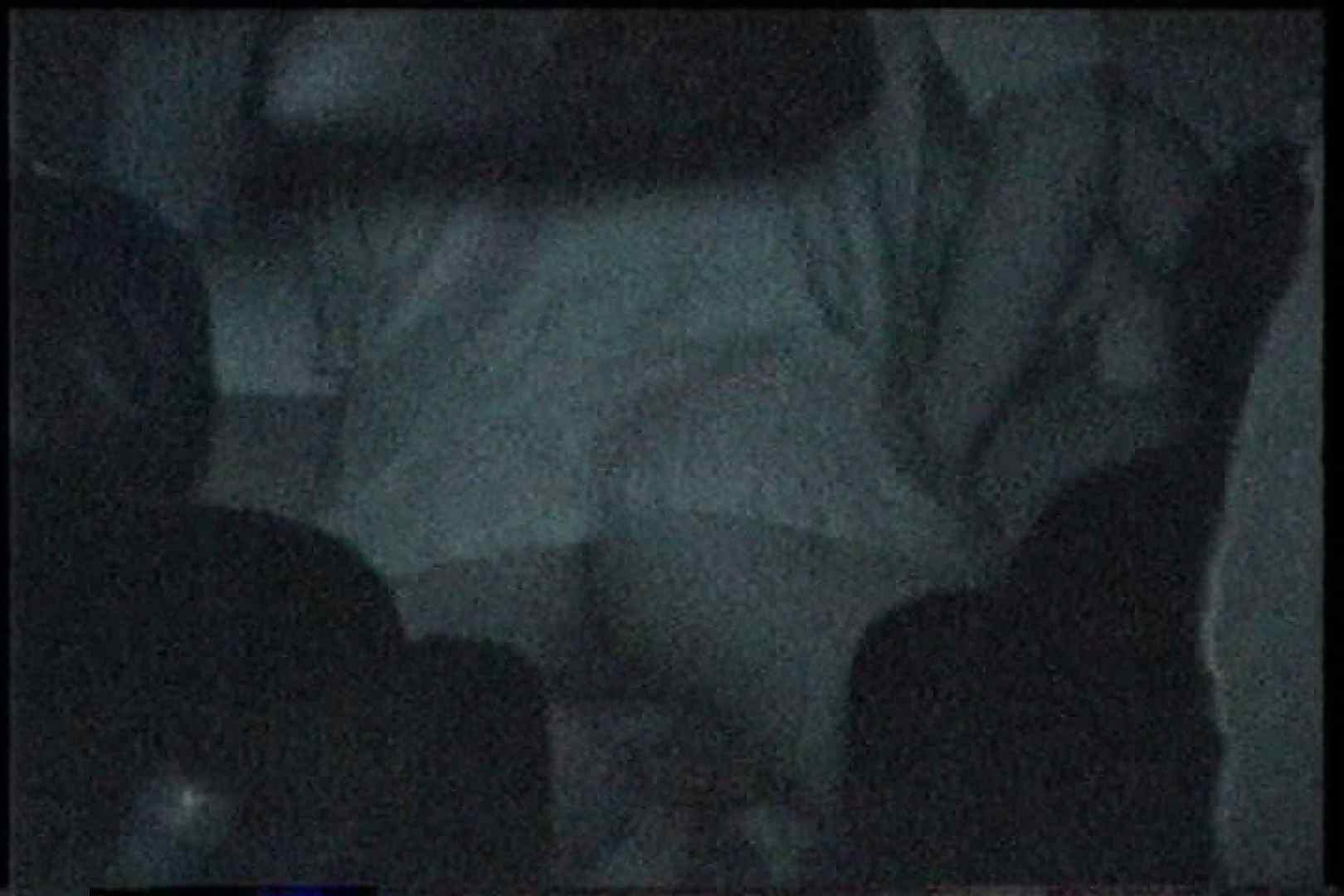 充血監督の深夜の運動会Vol.172 OLセックス  64画像 30