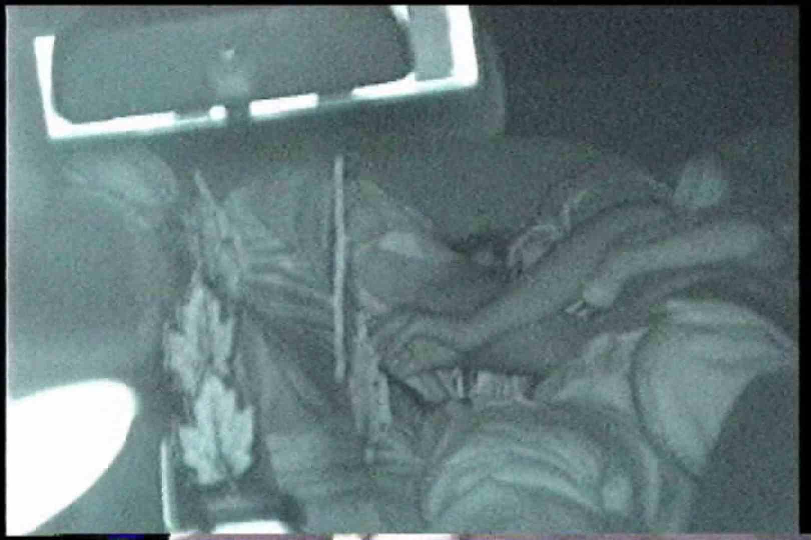 充血監督の深夜の運動会Vol.172 OLセックス  64画像 39