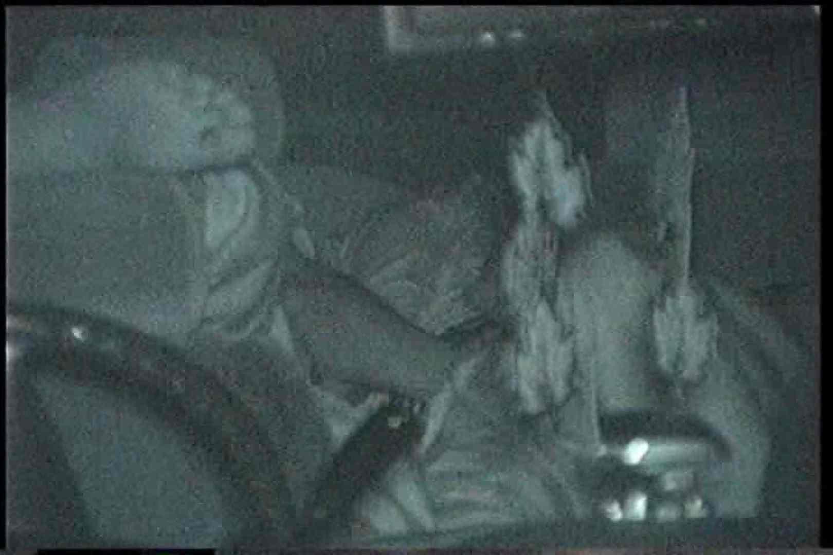 充血監督の深夜の運動会Vol.172 ぱっくり下半身 のぞき動画画像 64画像 44