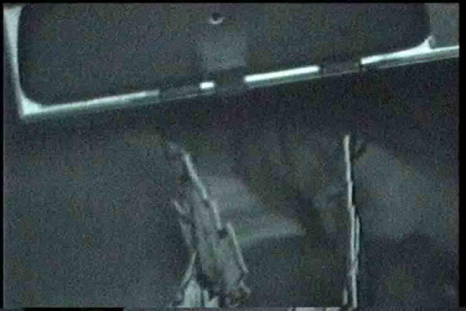 充血監督の深夜の運動会Vol.172 OLセックス  64画像 51