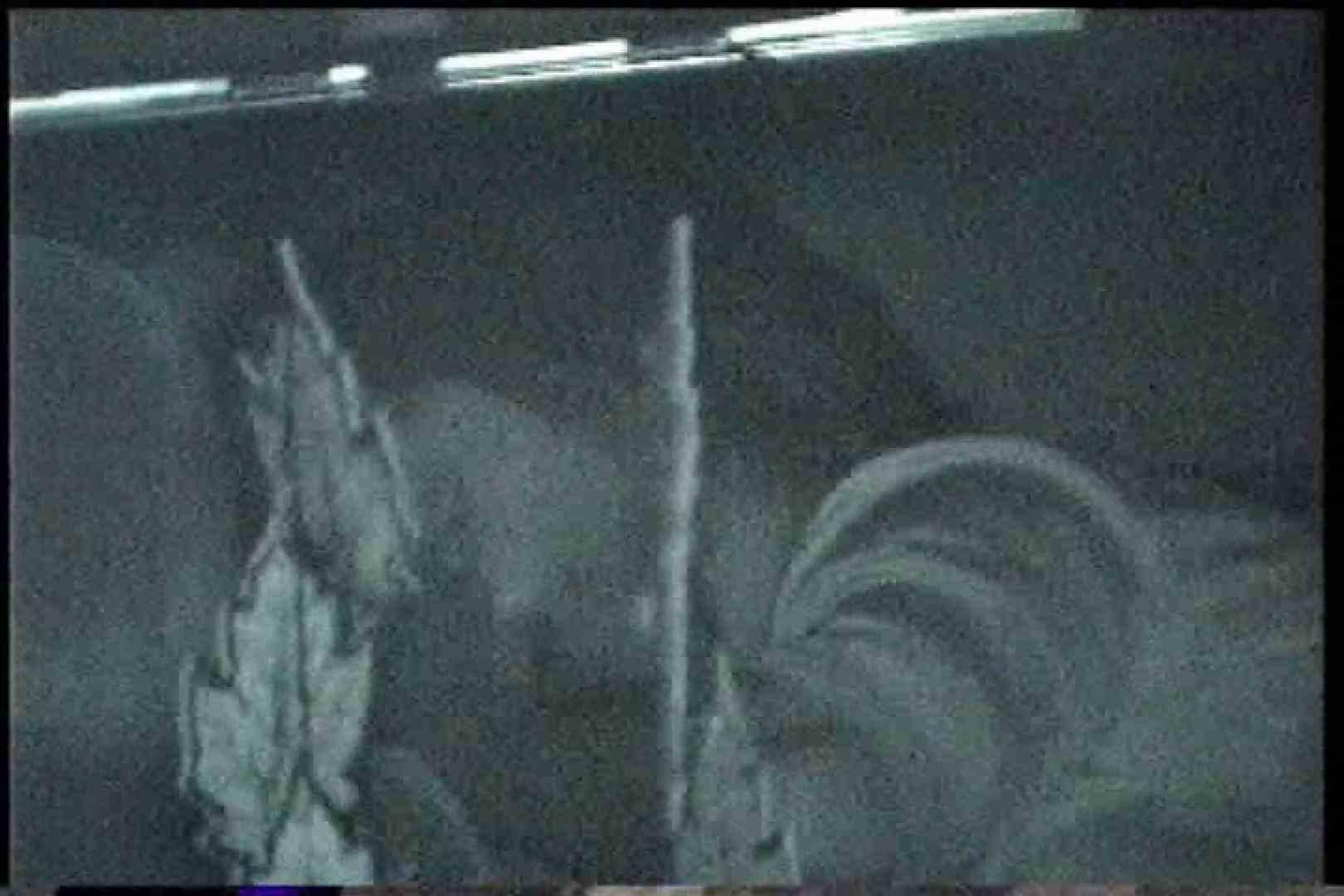 充血監督の深夜の運動会Vol.172 OLセックス  64画像 57