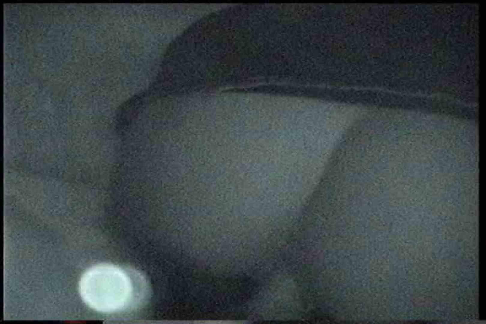 充血監督の深夜の運動会Vol.173 OLセックス  63画像 6