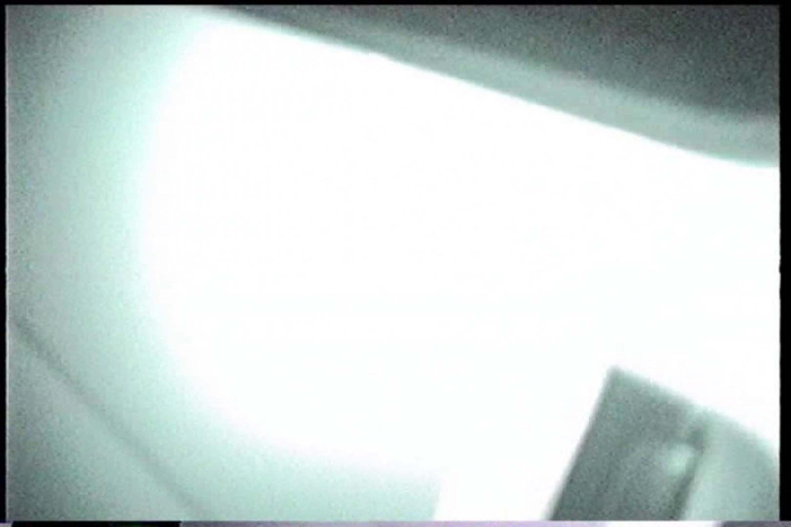 充血監督の深夜の運動会Vol.173 OLセックス  63画像 9