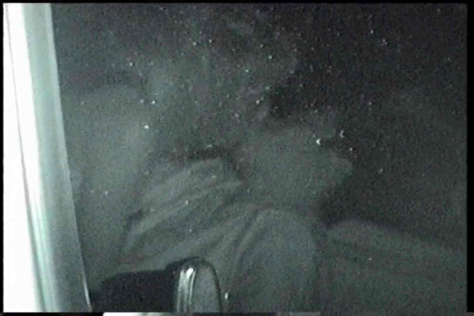 充血監督の深夜の運動会Vol.173 手マン 盗撮戯れ無修正画像 63画像 17