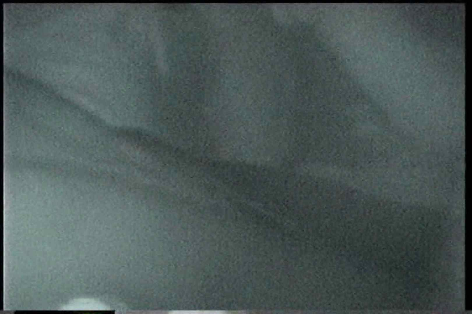 充血監督の深夜の運動会Vol.173 OLセックス   乳首ポロリ  63画像 31