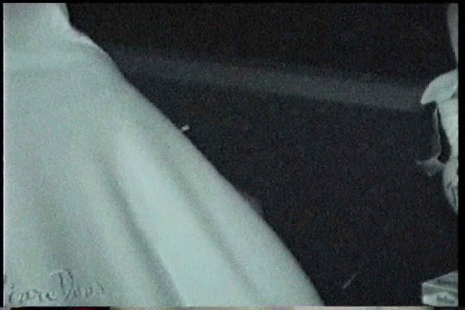 充血監督の深夜の運動会Vol.173 OLセックス  63画像 36