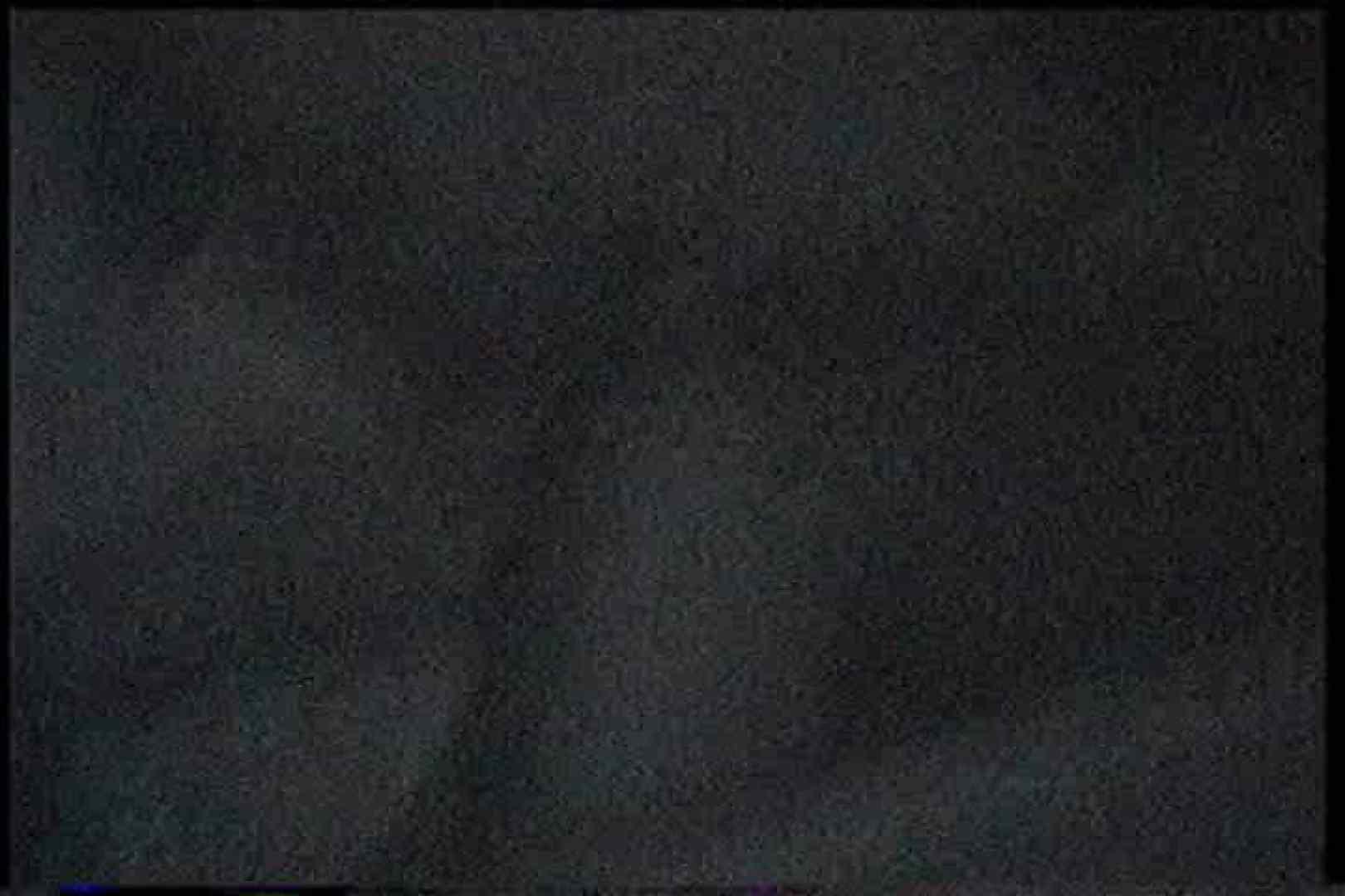 充血監督の深夜の運動会Vol.176 カップル オメコ動画キャプチャ 84画像 5