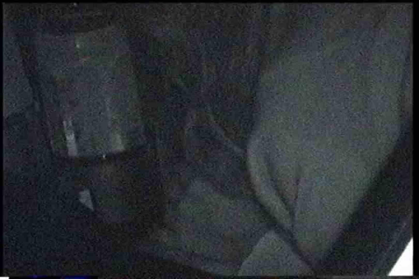 充血監督の深夜の運動会Vol.176 クンニ | OLセックス  84画像 10