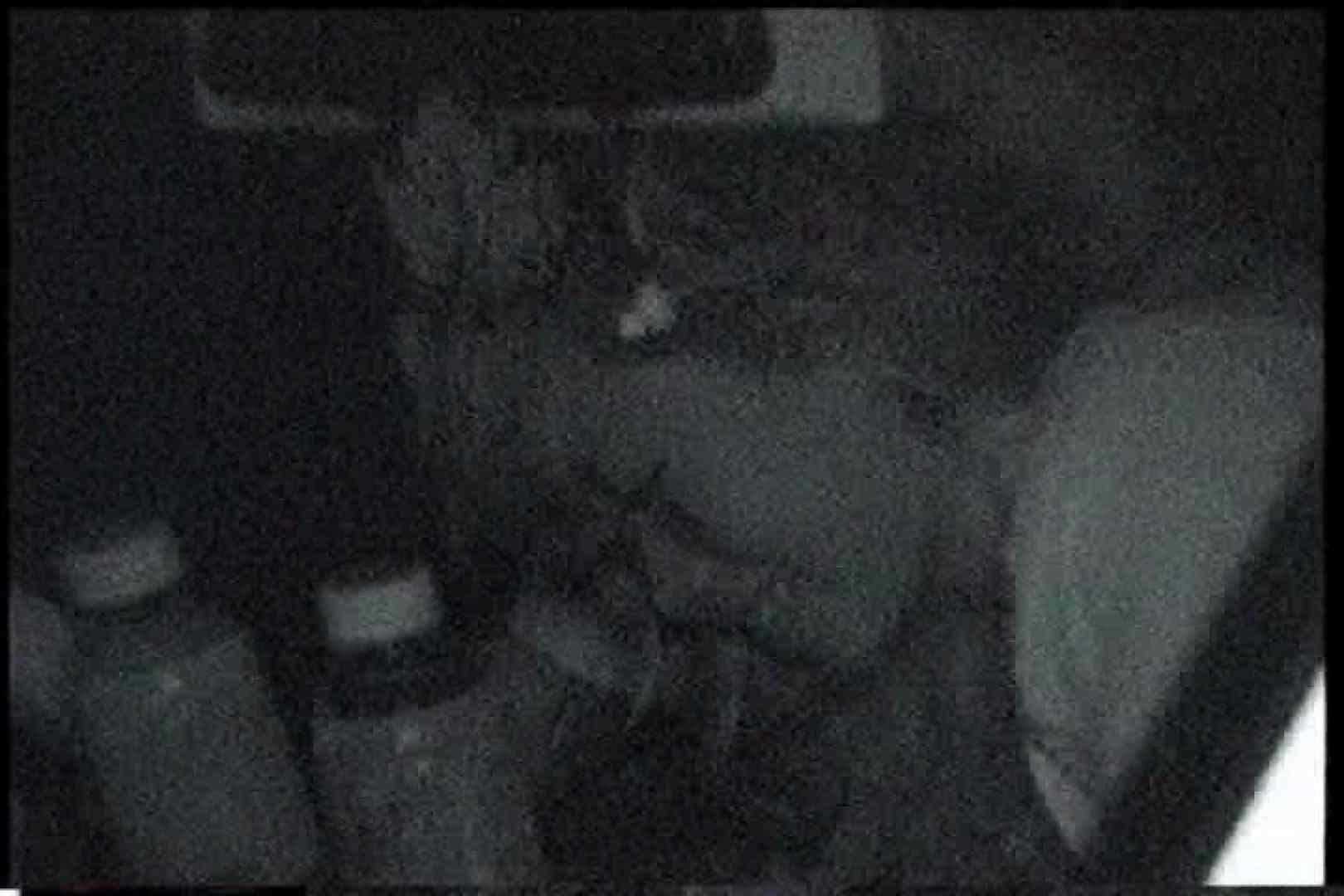 充血監督の深夜の運動会Vol.176 カップル オメコ動画キャプチャ 84画像 14