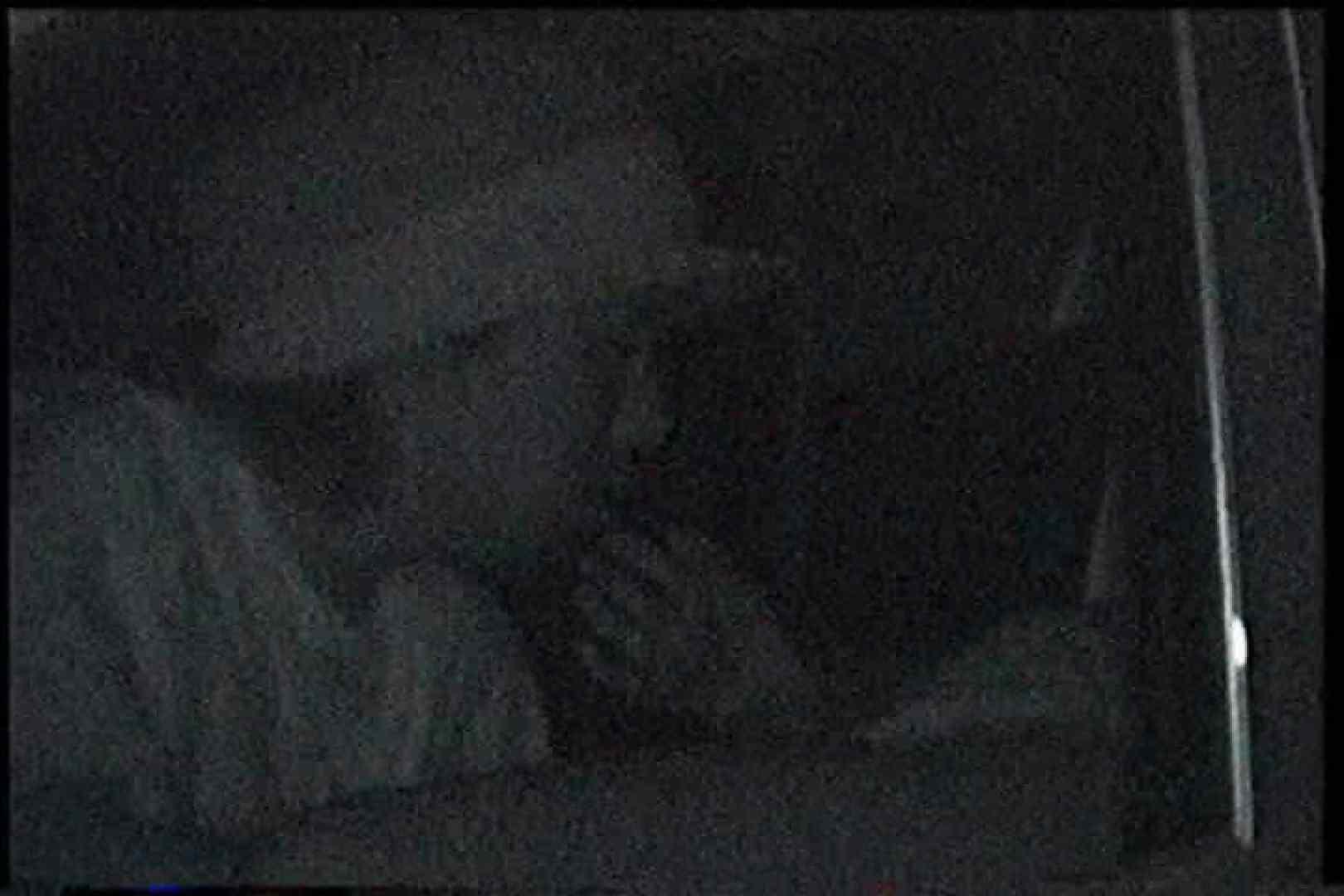 充血監督の深夜の運動会Vol.176 カップル オメコ動画キャプチャ 84画像 20