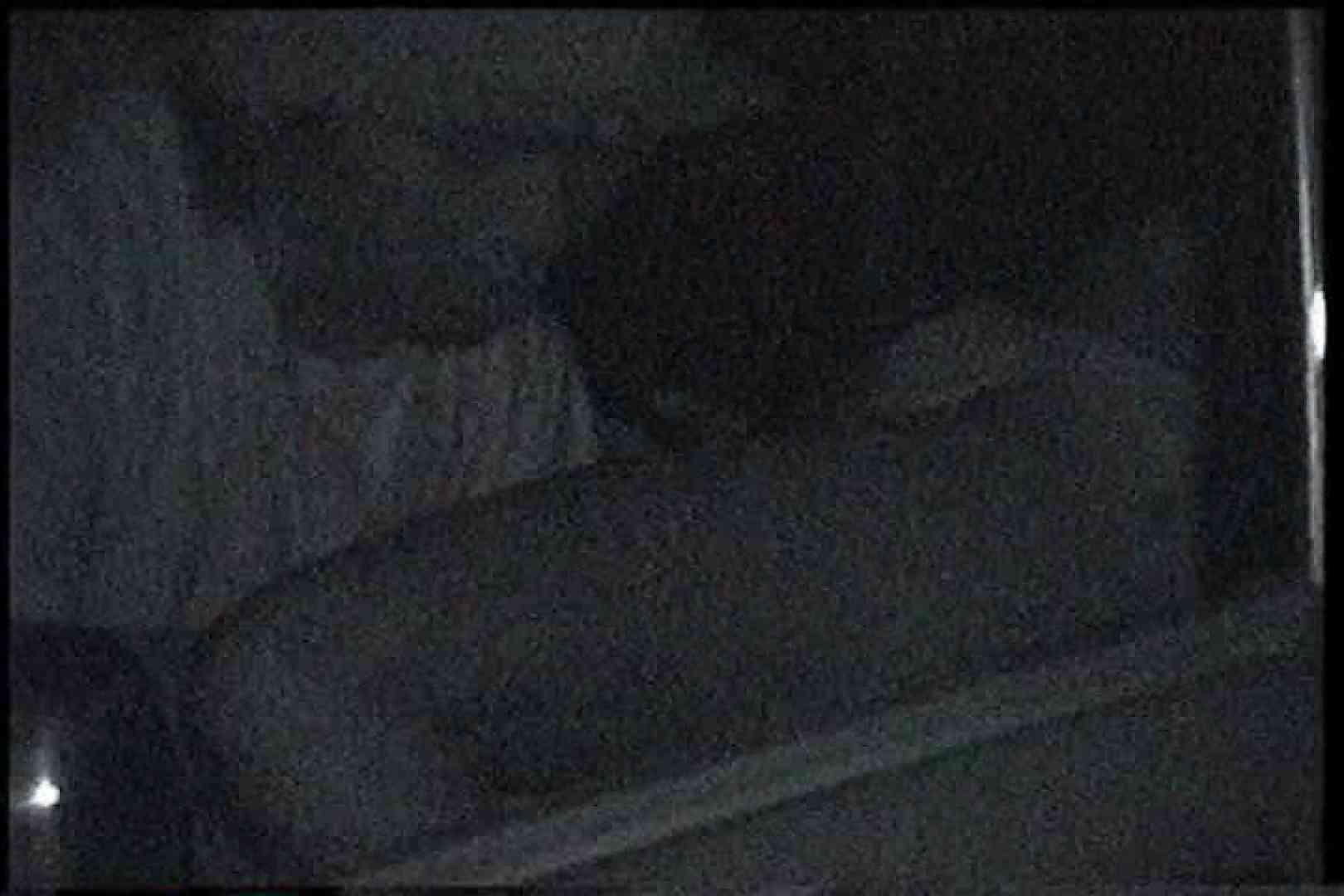 充血監督の深夜の運動会Vol.176 クンニ  84画像 24