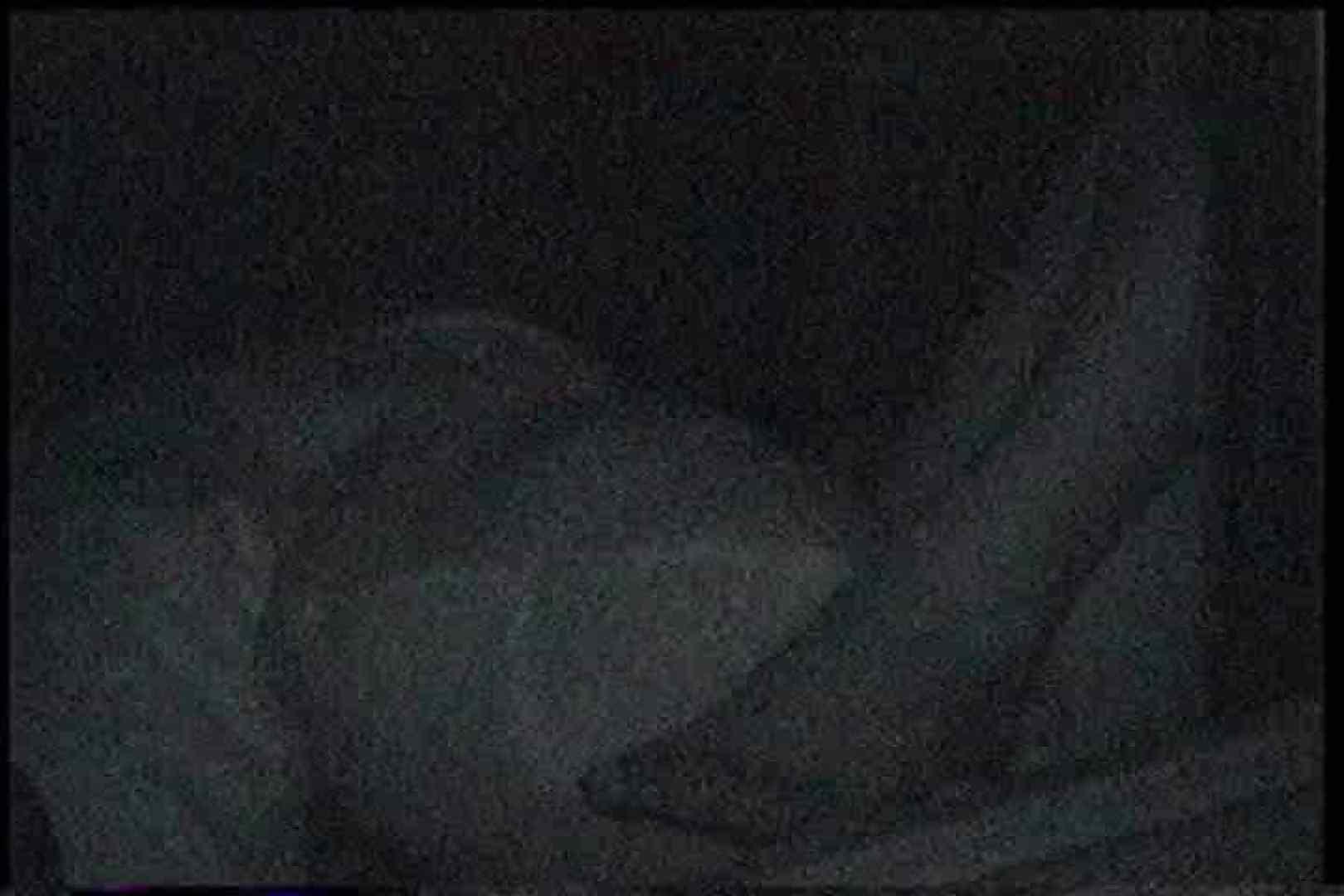 充血監督の深夜の運動会Vol.176 カップル オメコ動画キャプチャ 84画像 26