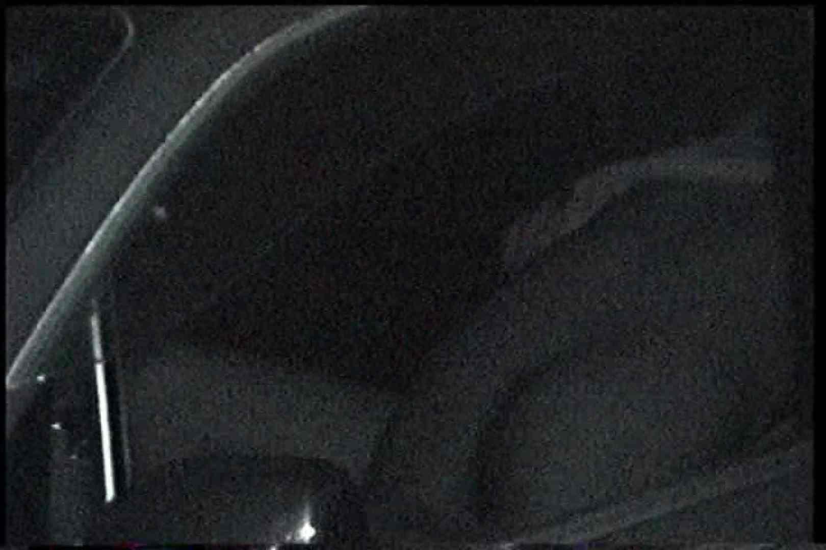 充血監督の深夜の運動会Vol.176 クンニ  84画像 30