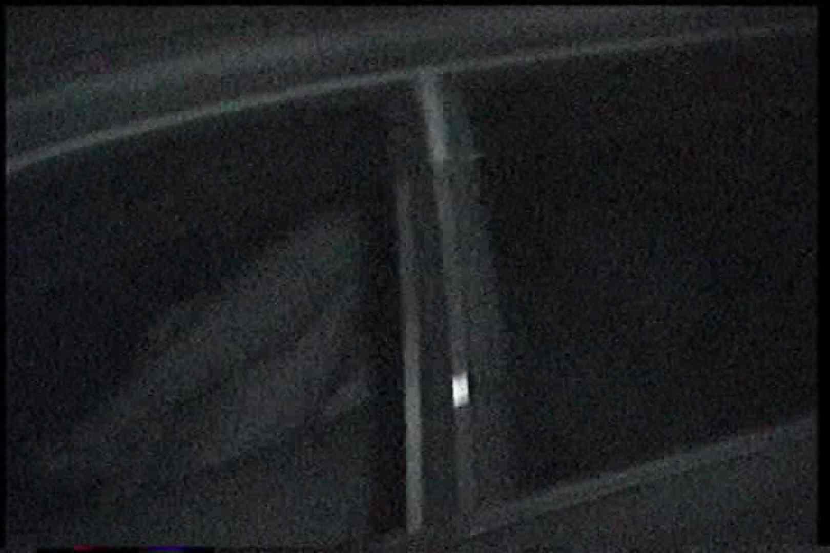 充血監督の深夜の運動会Vol.176 カップル オメコ動画キャプチャ 84画像 32