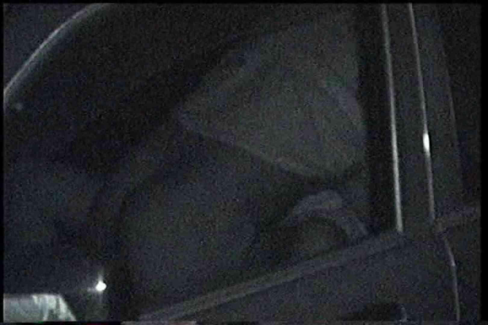 充血監督の深夜の運動会Vol.176 カップル オメコ動画キャプチャ 84画像 38