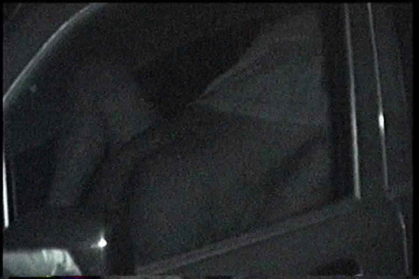 充血監督の深夜の運動会Vol.176 クンニ  84画像 39