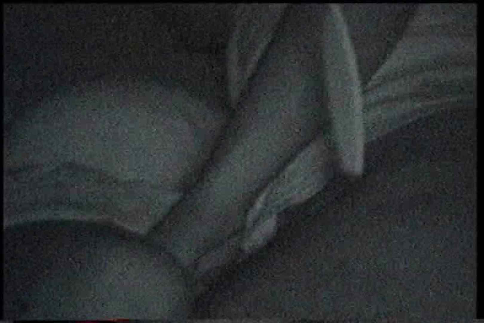 充血監督の深夜の運動会Vol.176 カップル オメコ動画キャプチャ 84画像 50