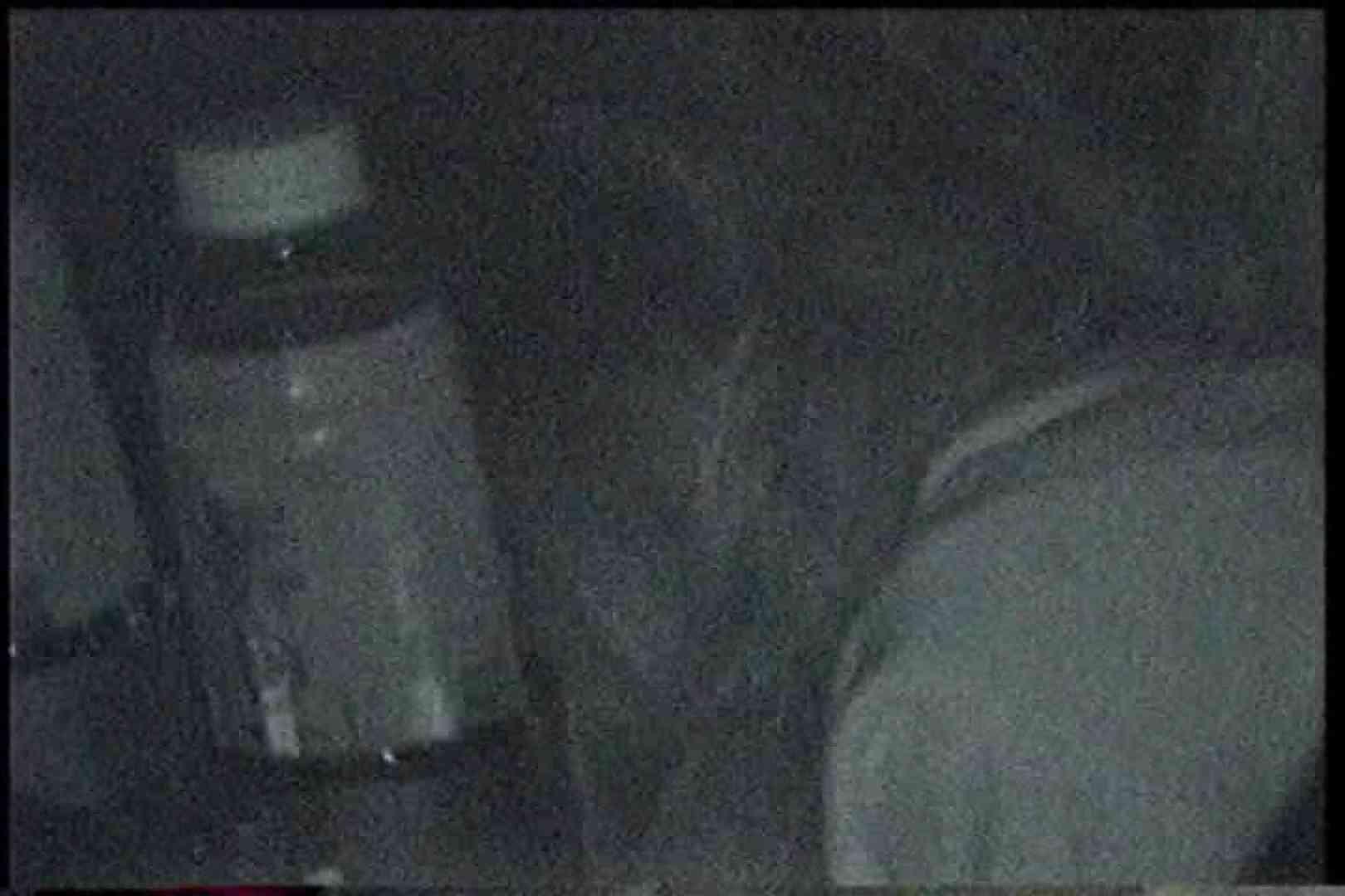 充血監督の深夜の運動会Vol.176 カップル オメコ動画キャプチャ 84画像 74