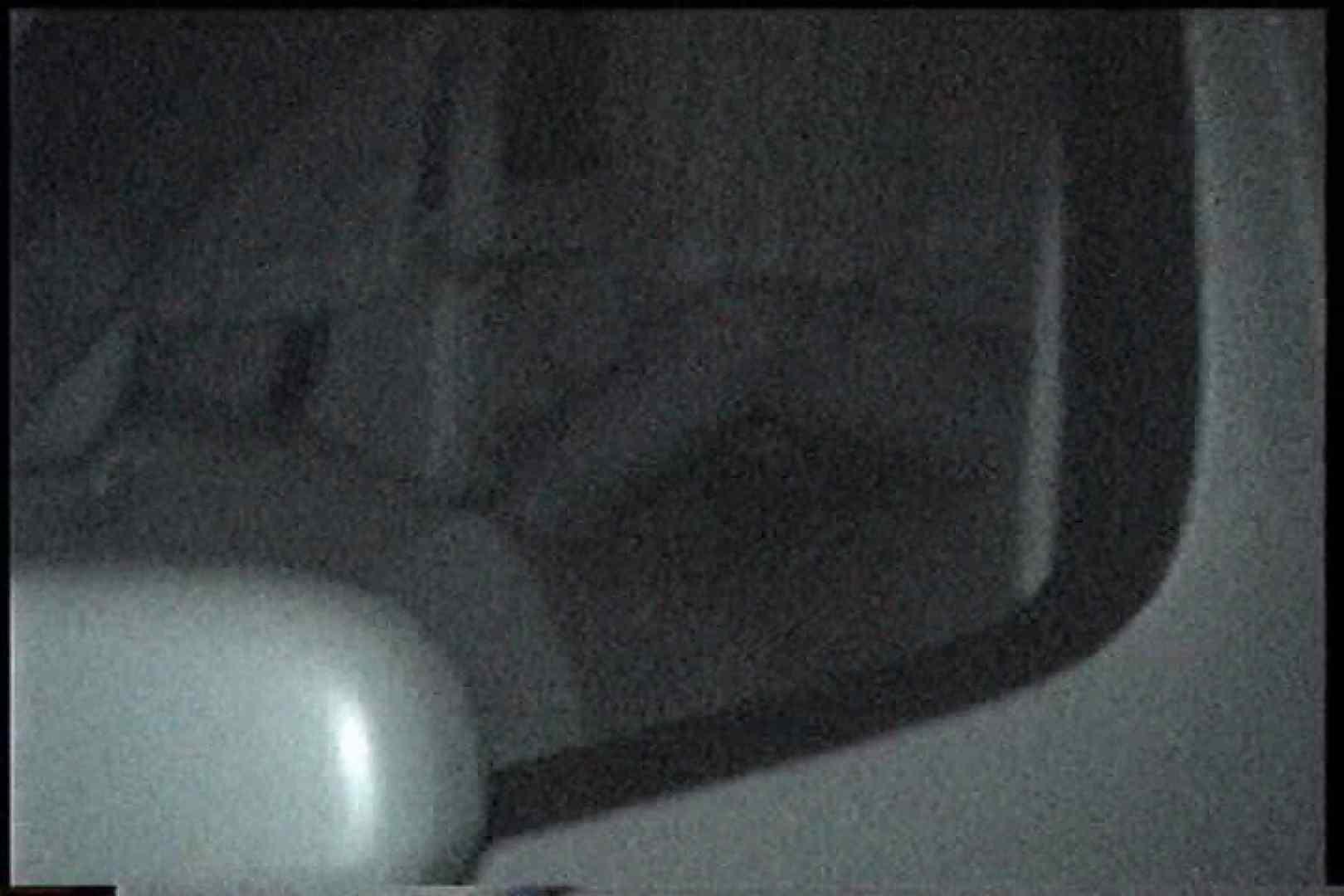 充血監督の深夜の運動会Vol.177 前編 カップル   性欲  79画像 65