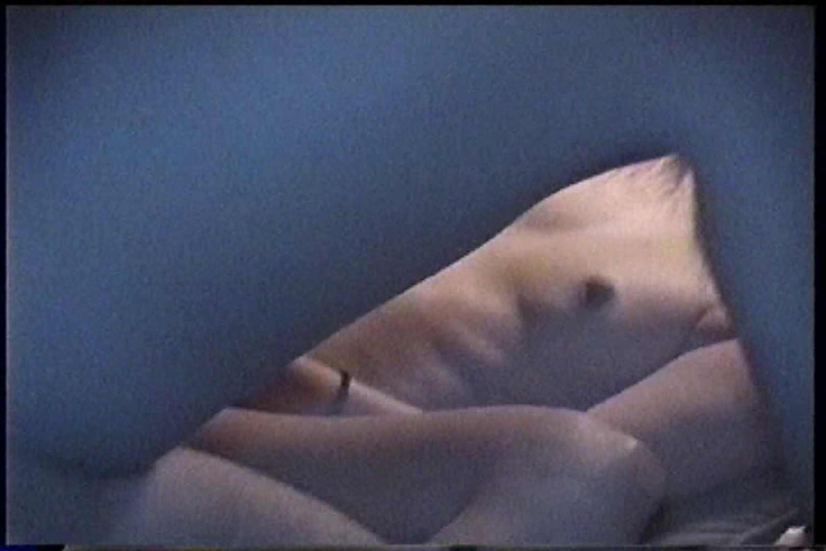 充血監督の深夜の運動会Vol.177 後編 OLセックス | 性欲  71画像 13