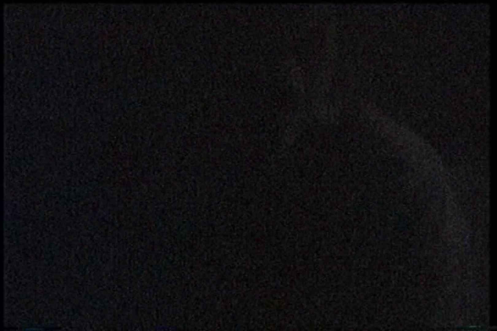 充血監督の深夜の運動会Vol.179 OLセックス | 手マン  96画像 23