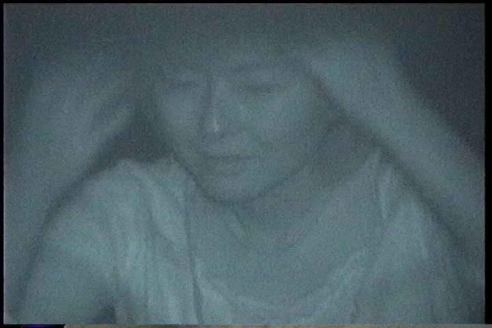 充血監督の深夜の運動会Vol.179 OLセックス  96画像 24