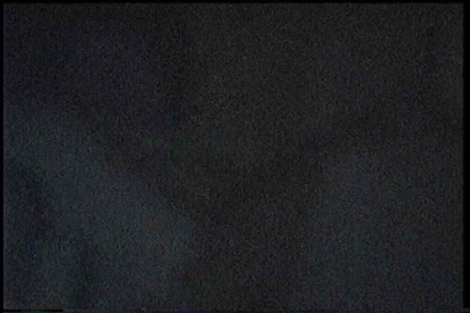 充血監督の深夜の運動会Vol.181 おまんこ無修正 AV動画キャプチャ 84画像 3