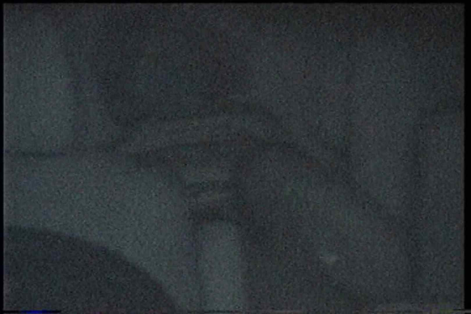 充血監督の深夜の運動会Vol.181 手マン   フェラ無修正  84画像 6