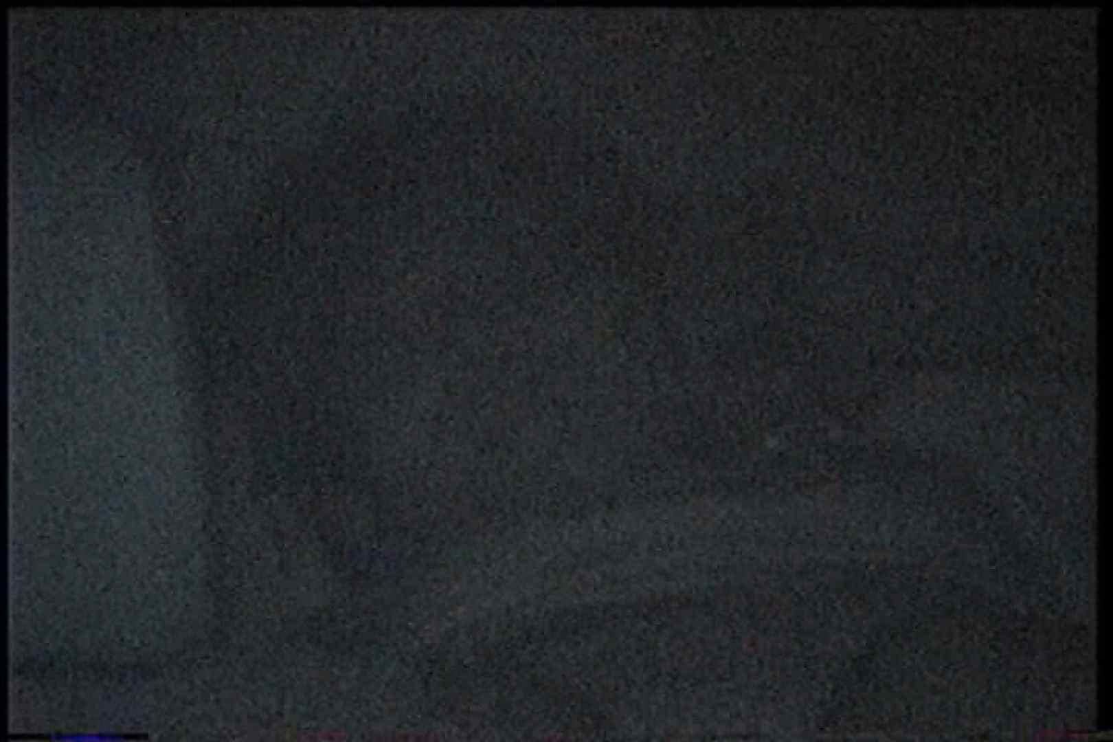 充血監督の深夜の運動会Vol.181 おまんこ無修正 AV動画キャプチャ 84画像 8