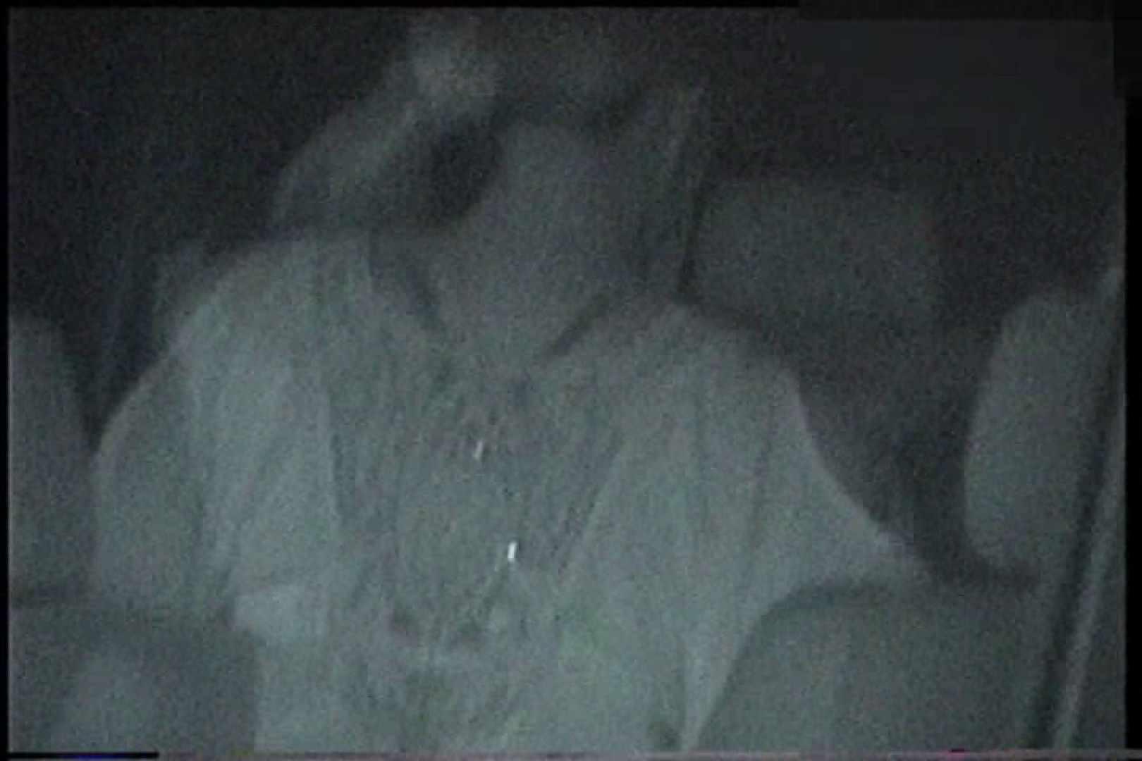 充血監督の深夜の運動会Vol.181 手マン   フェラ無修正  84画像 11
